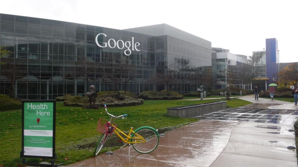 Google11日宣布加碼投資台灣,選擇台南興建資料中心。圖為Google位於美國加州山景市的總部。(中央社檔案照片)
