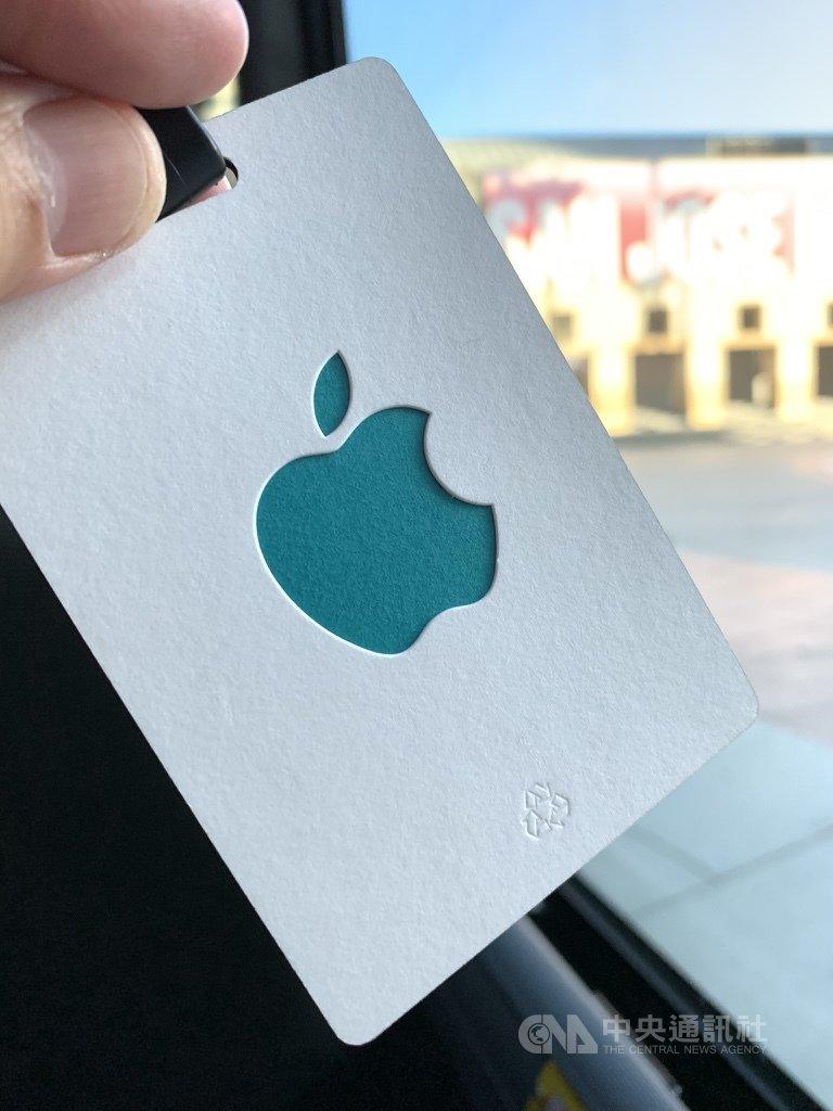 蘋果新品發表會將於美西時間10日上午在蘋果總部Apple Park內的賈伯斯劇院登場,部分媒體拿到綠色識別證,不禁讓人聯想可能與iPhone新配色有關。中央社記者吳家豪舊金山攝 108年9月10日