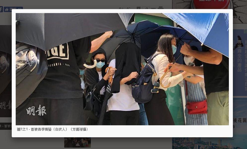 香港官方電台11日報導,8月29日參與深水埗警署「反送中」活動的20歲女學生以20萬元港幣獲准交保。香港電台的報導未提及女學生姓名,但綜合港媒先前報導,這名女學生為就讀於國立東華大學的港生李倩瑩。(圖取自香港明報網頁news.mingpao.com)