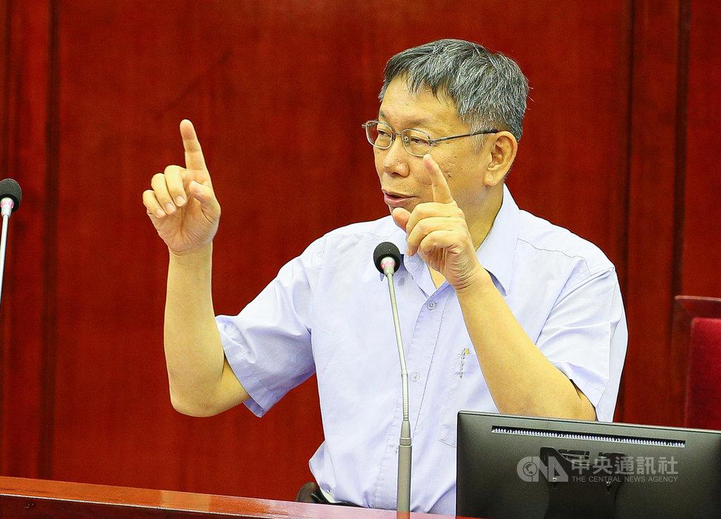 鴻海創辦人郭台銘宣布退出國民黨,台北市長柯文哲(圖)12日表示,若郭台銘宣布參選,他不會擔任競選總幹事,但掛榮譽總幹事、出出主意可行。中央社記者謝佳璋攝  108年9月12日