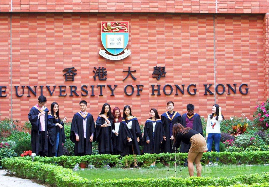 英國泰晤士報高等教育(THE)公布2020年世界大學排行榜,除香港大學排名略升1位,其他上榜學校則下跌或無變動。(中新社提供)中央社  108年9月12日