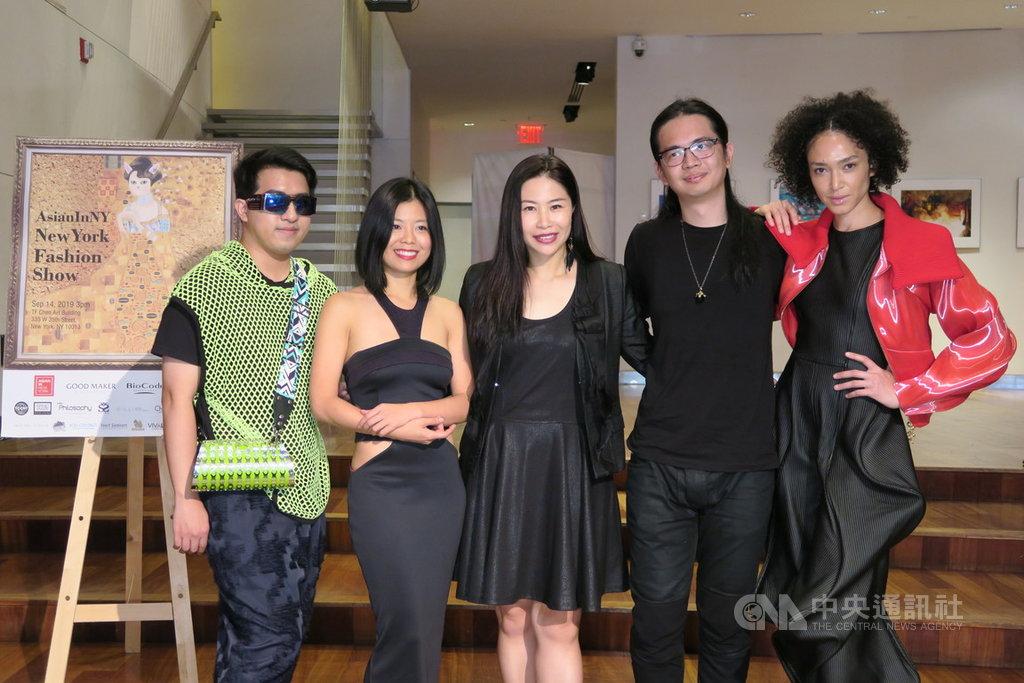 「亞洲人在紐約」11週年時裝秀即將舉行,創辦人李孟璇(中)11日與設計師魏子淵(左1)、柯詩群(左2)、張傑閔(右2)與模特兒儷瑪摩娜(右1)參加記者會。中央社記者尹俊傑紐約攝  108年9月12日