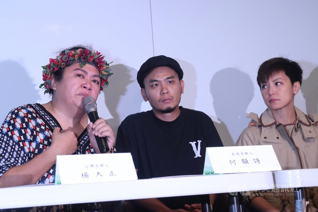 為聲援香港反送中,多個民間團體將於29日舉辦「929台港大遊行:撐港.反極權」行動,音樂人何韻詩(右起)、楊大正、巴奈12日舉行記者會,呼籲民眾支持,巴奈講到一半忍不住哽咽泛淚。中央社記者吳家昇攝  108年9月12日