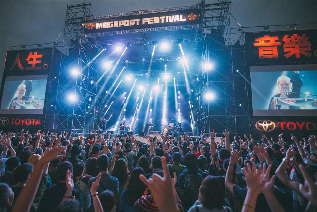 高雄「大港開唱」明年停辦,引起各界關注。(圖取自facebook.com/megaportfest)