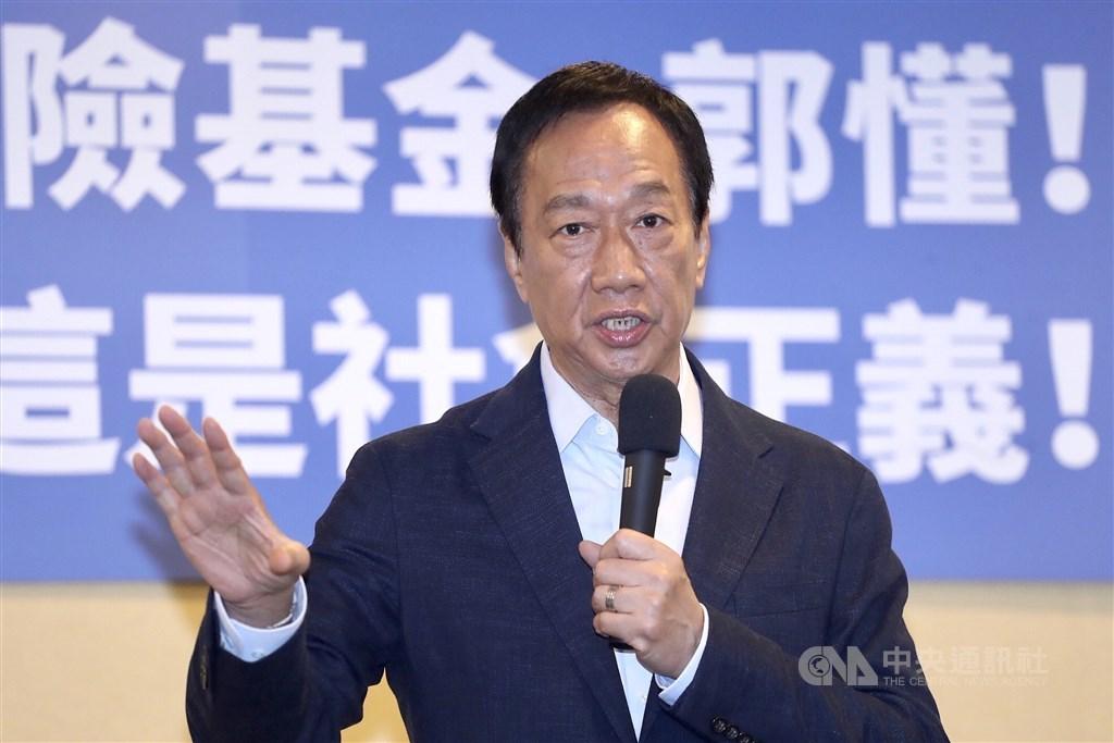 鴻海創辦人郭台銘12日宣布退出中國國民黨,鴻海盤中股價揚升,最高來到76元,漲2.01%。(中央社檔案照片)