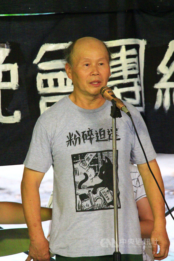 台中市黎明幼兒園園長林金連(圖)12日宣布參選立法委員,他表示,台灣強拆迫遷的問題一直非常嚴重,他出來參選,看能否進到體制改變問題。中央社記者蘇木春攝 108年9月12日