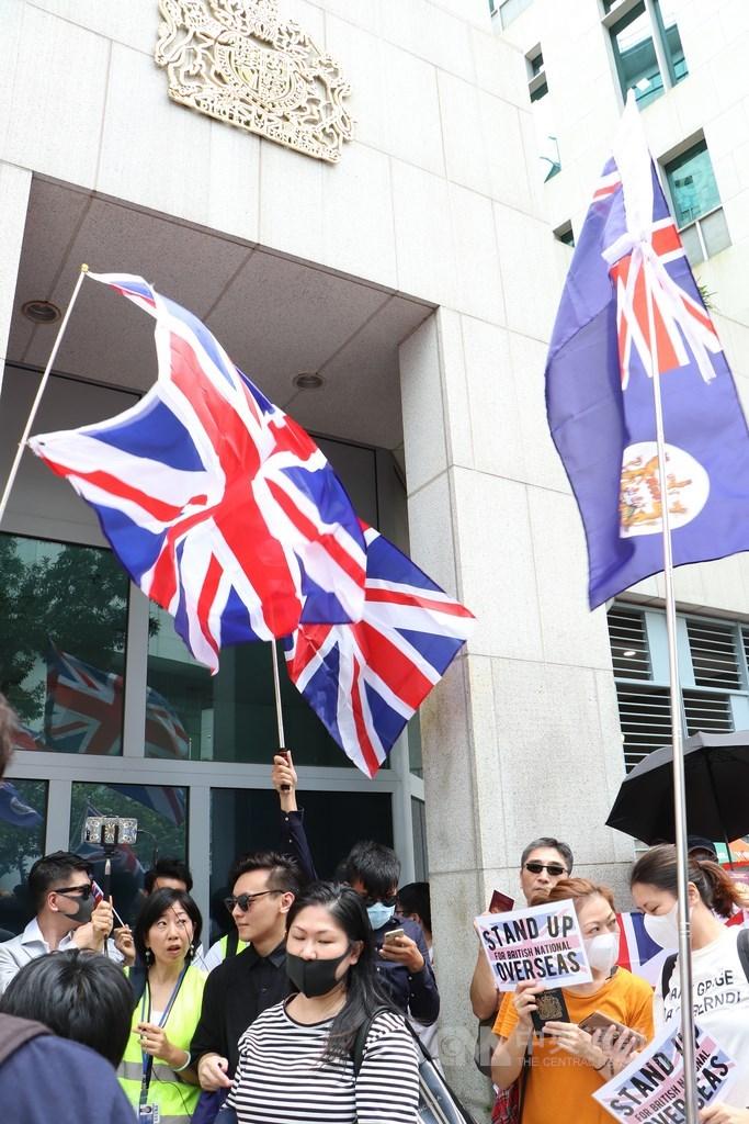 包括英國末代港督彭定康在內逾百位英國國會議員近日聯名致信英國政府,要求大英國協國家讓香港公民取得公民權。圖為大批港人到英國駐港總領事館請願,向訴求英國給予公民身分。(中央社檔案照片)