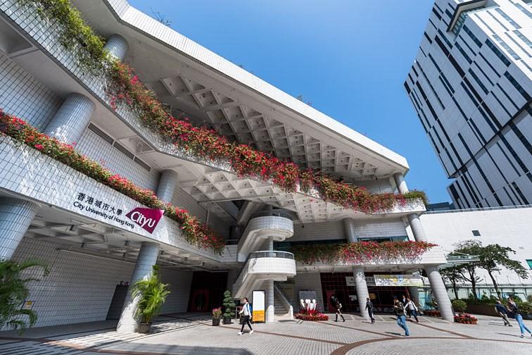香港星島日報12日報導,近百名海外學生和專家學者鑑於香港的反送中局勢,近期放棄到城市大學升學或就業。(圖取自facebook.com/cityuniversityhongkong)