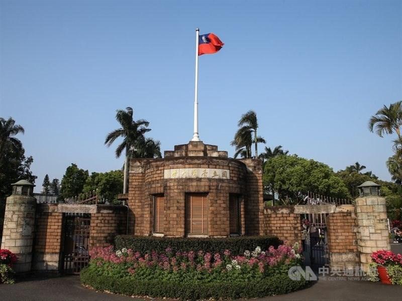 英國泰晤士報高等教育特刊(THE)11日公布2020年全球最佳大學排行榜,台灣大學排名大幅上升50位,來到第120名。(中央社檔案照片)