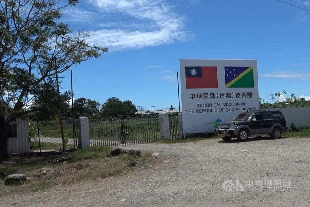 位於索羅門首都機場附近的台灣技術團團部,索國民眾稱為台灣農場。索國民眾提到台灣的共同看法是台灣幫助索國很多,技術團功不可沒。此圖為108年9月14日拍攝中央社記者石秀娟荷尼阿拉攝 108年9月15日