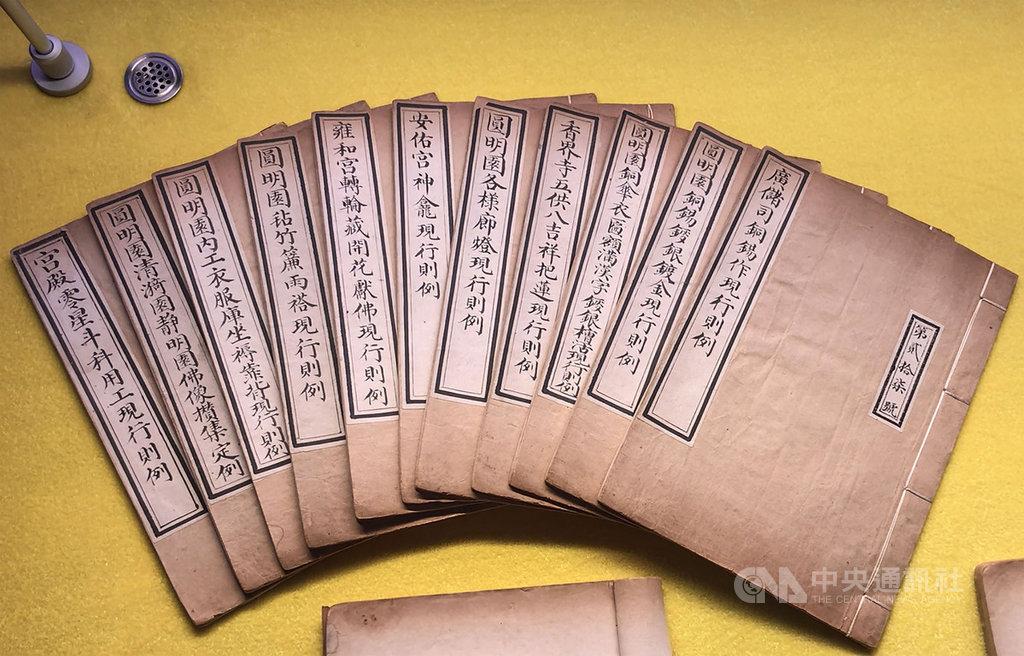 「圓明園匠作則例」內容包含建築、園林、工藝等,並涵蓋修建圓明園所用之木、石、瓦、漆、裝修、畫、用工規格等,對營建圓明園時的成規定律有詳細介紹。(中新社提供)中央社 108年9月15日