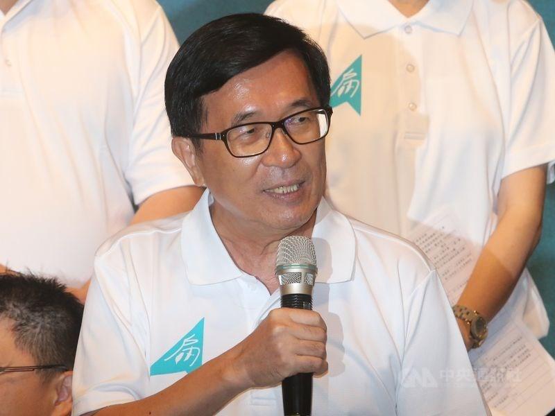 前總統陳水扁想赴凱達格蘭學校國策班授課,但台中監獄認為,參與活動都要申請。(中央社檔案照片)