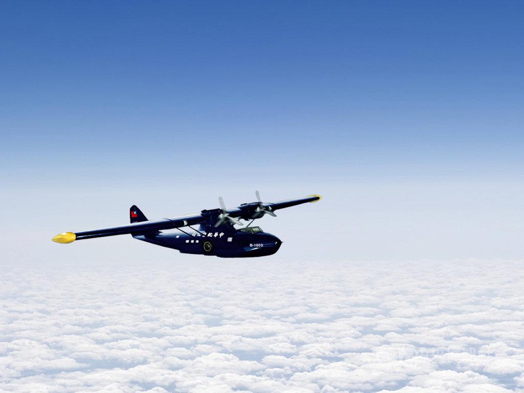 為迎接開航60週年,華航16日宣布舉辦「當我們同在一起_尋找您與華航的共同記憶」,同時提供華航首架飛機PBY-5的照片,勾起民眾對華航歷史回憶。(華航提供)中央社記者汪淑芬傳真  108年9月16日
