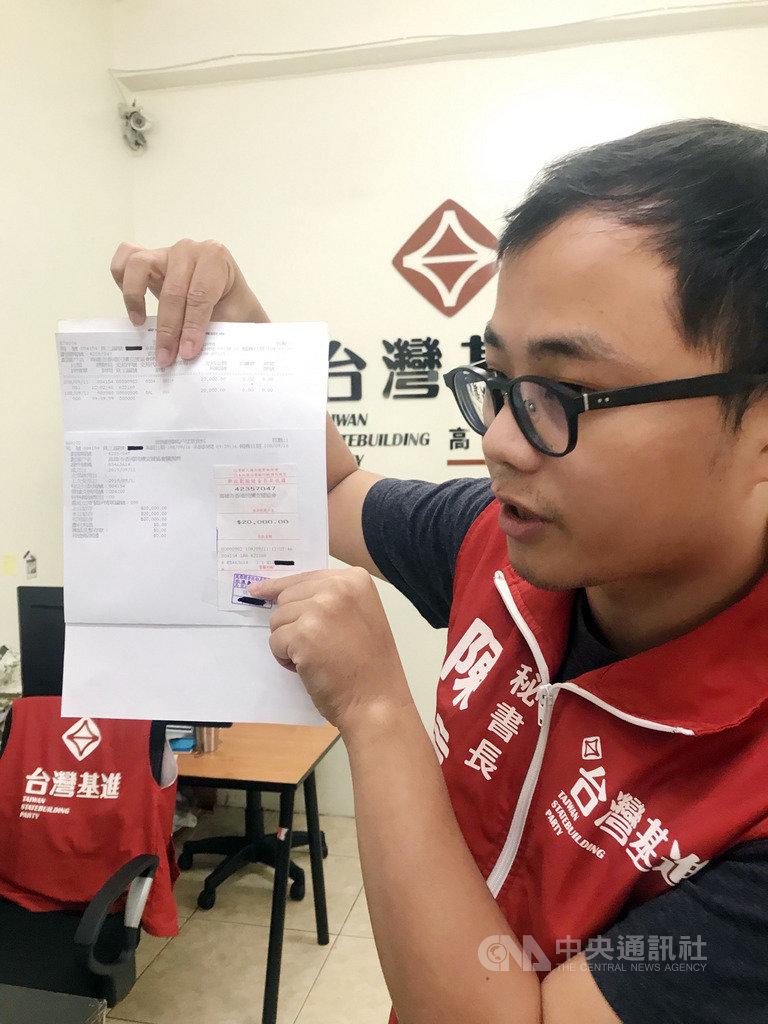 香港民權抗爭指控台灣基進冒名募款,台灣基進秘書長陳信諭16日在台灣基進高雄黨部開記者會,說明被香港民權抗爭指控冒名募款的過程。中央社記者王淑芬攝  108年9月16日