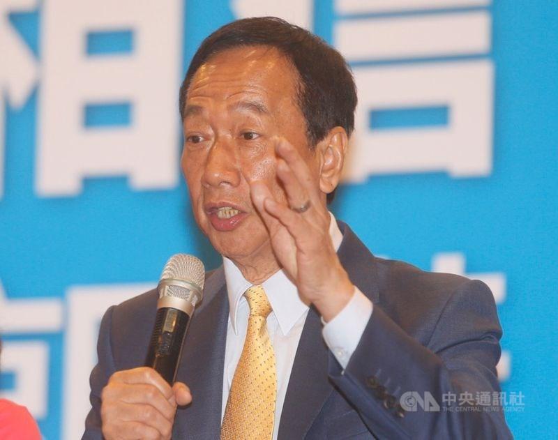 鴻海集團創辦人郭台銘16日晚間發布聲明表示,決定不參與2020連署競選總統。(中央社檔案照片)