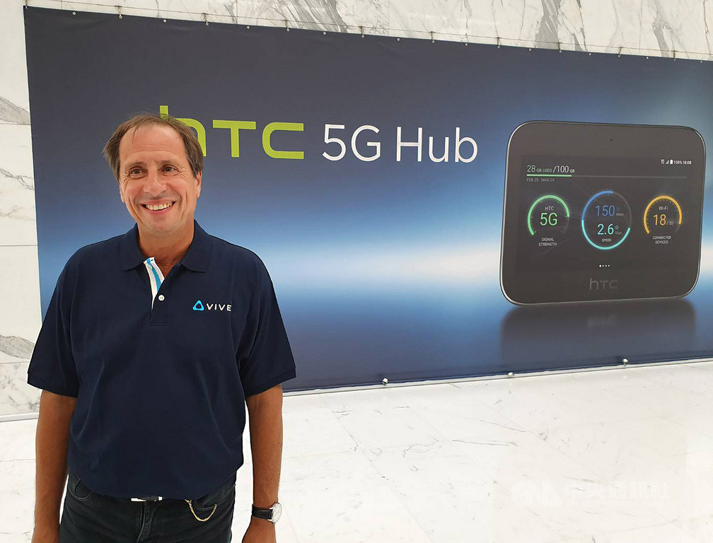 數年前HTC在倫敦舉辦阿福機發表會時,梅特爾就以法國最大電信商Orange的身分來參加,王雪紅讚許他是難得懂得VIVE、5G、AI、內容等各項領域的人才,很榮幸他願意搬到台灣來跟HTC一起打拚。中央社記者江明晏攝 108年9月17日