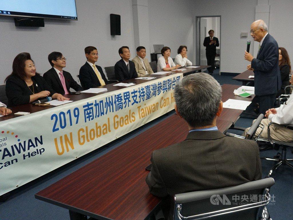 南加州30多個僑胞團體13日舉行記者會,發表聲明支持台灣參與聯合國。中央社記者林宏翰洛杉磯攝 108年9月17日