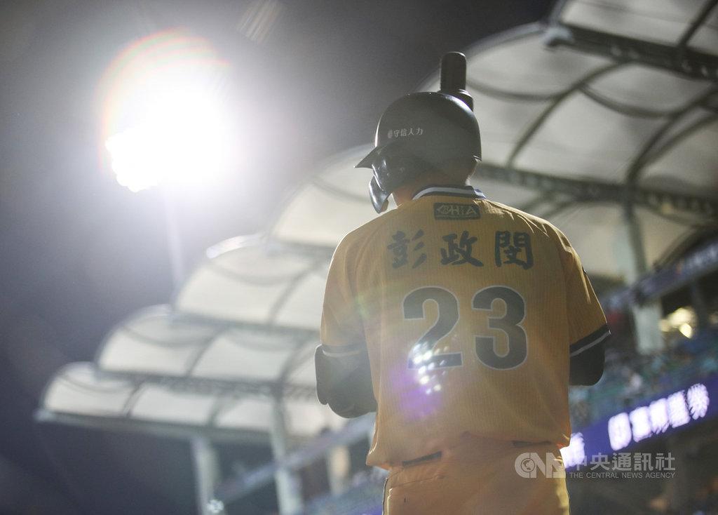中職中信兄弟隊「恰恰」彭政閔本週告別新莊棒球場,18日比賽的預售票已賣出超過9000張,有望挑戰滿場。中央社記者張新偉攝 108年9月17日
