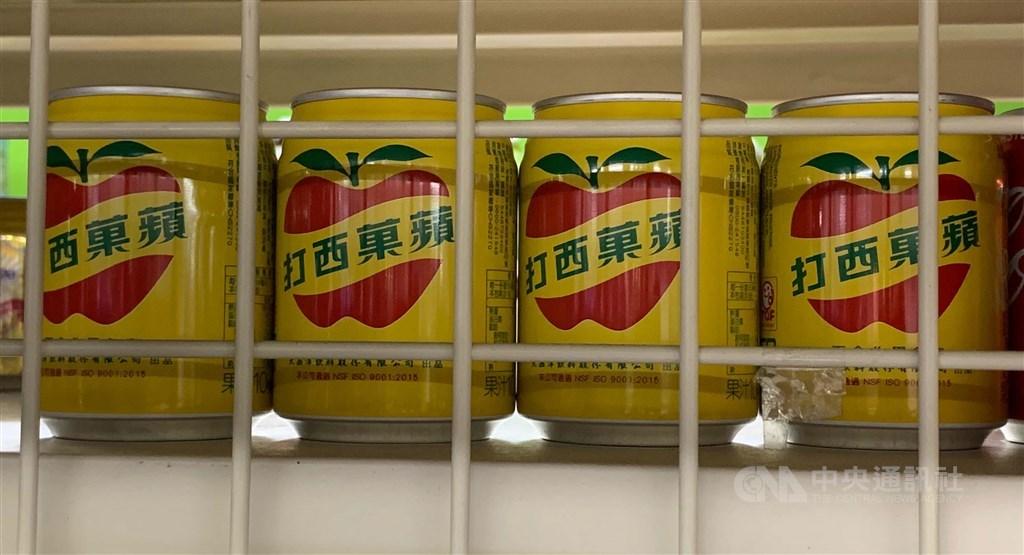 知名飲料蘋果西打製造商大西洋飲料17日公告,董事會無異議通過委任會計師重編的營業報告書及財報;證交所表示,大飲可望解除下市危機。(中央社檔案照片)