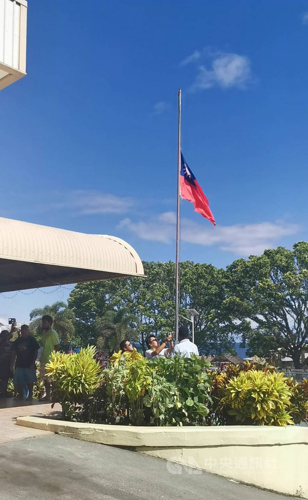 台灣與索羅門群島16日斷交,中華民國駐索羅門大使館17日早上舉行降旗典禮。(僑胞提供)中央社