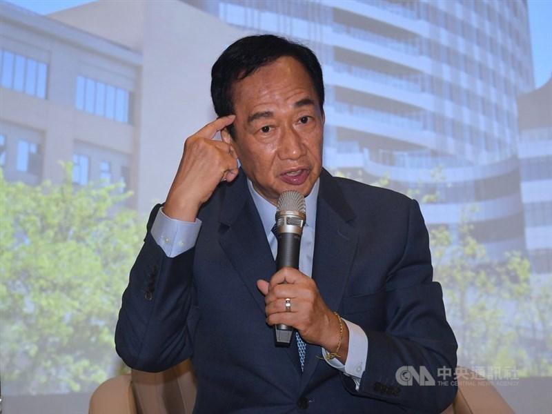 鴻海創辦人、也是鴻海最大股東郭台銘決定不參與2020連署競選總統,早盤鴻海股價最低來到74.7元。(中央社檔案照片)