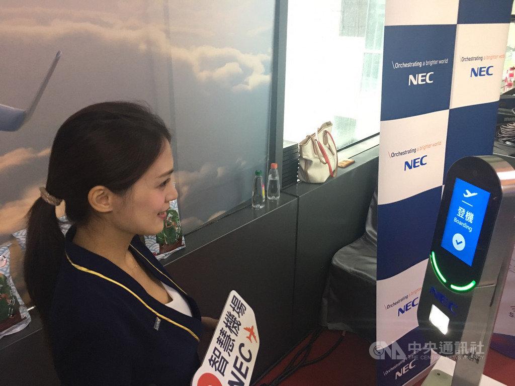 桃園機場公司18日在「智慧海空港-領航新未來」論壇展示多項應用體驗,未來將導入人臉辨識,讓民眾刷臉就能在桃園機場快速通關、購物及登機。(桃園機場公司提供)中央社記者吳欣紜傳真  108年9月18日