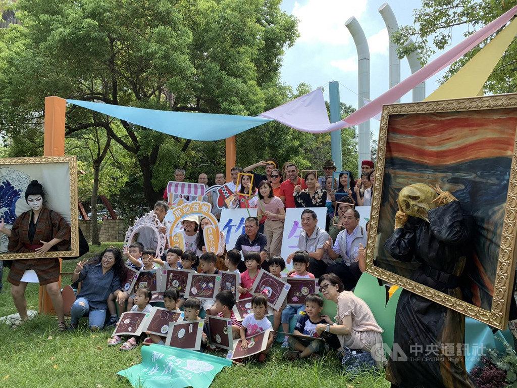 新竹市政府21、22日將舉辦「新竹生活節」,18日舉辦宣傳記者會,邀請民眾一同感受各國藝術與文化。中央社記者郭宣彣攝 108年9月18日