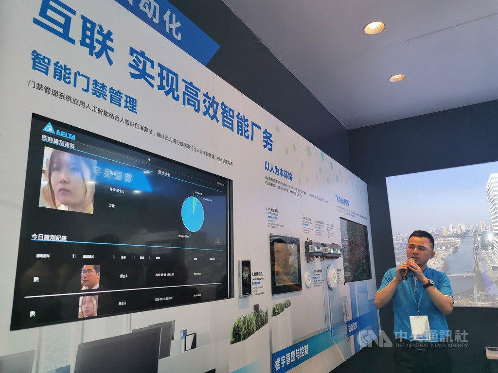 台達集團在第21屆工博會現場展出智慧樓宇系統,展場人員介紹,有別傳統的指紋辨識,台達的門禁管理系統是採用人臉辨識,識別一張臉只需要0.3秒,準確率達99%。中央社記者陳家倫上海攝 108年9月18日
