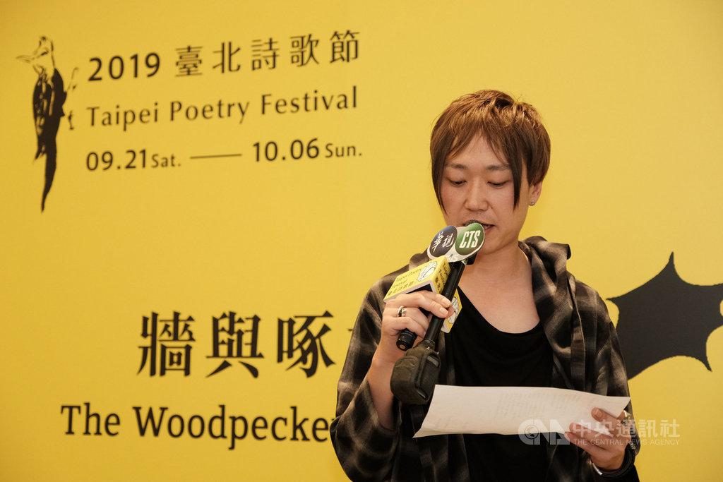 台北市文化局主辦台北詩歌節將於21日登場,以「牆與啄木鳥」為題,邀請各國詩人帶來不同世代、土地、政治、性別的詩能量。圖為駐市詩人小佐野彈。(台北市文化局提供)中央社記者陳怡璇傳真  108年9月18日