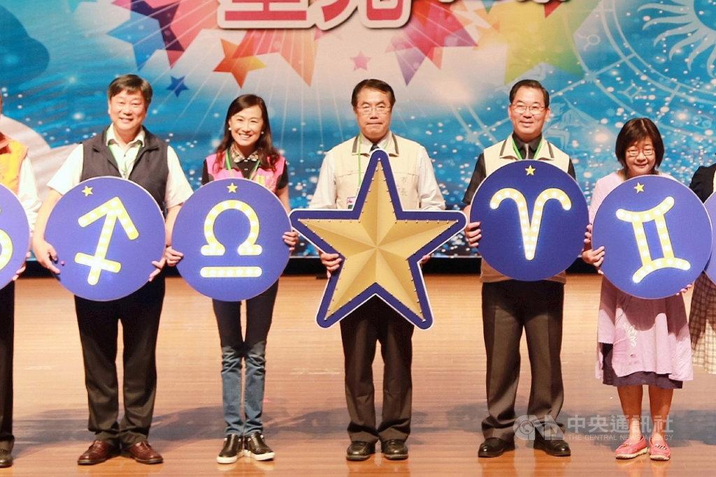 台南市政府18日下午在樹谷音樂廳舉辦108年教師節表揚大會,市長黃偉哲(中)出席表揚獲獎教師,肯定他們的付出與努力。(台南市政府提供)中央社記者楊思瑞台南傳真 108年9月18日