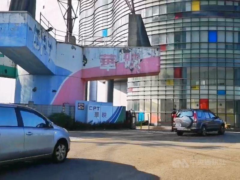 大同集團旗下面板廠中華映管18日晚間宣布,將向法院聲請破產。(中央社檔案照片)