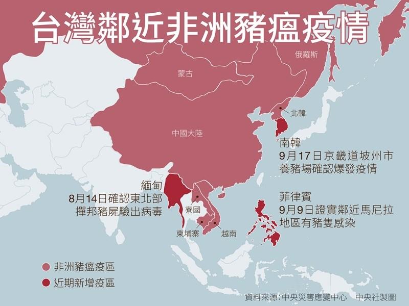 南韓17日爆發非洲豬瘟疫情,以東北亞來說,目前僅剩日本還沒有發生非洲豬瘟疫情。(中央社製圖)