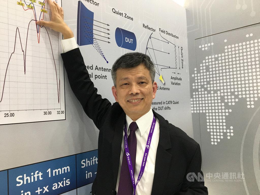 精測19日下午舉行記者會,總經理黃水可宣布精測跨入5G高頻段毫米波測試領域,未來5G測試商機可期。中央社記者鍾榮峰攝  108年9月19日