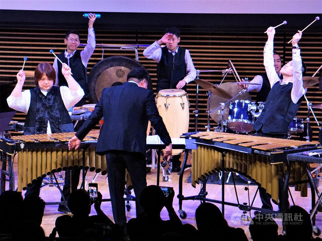 極光打擊樂團13日在巴沙迪納市立學院(Pasadena City College)禮堂演出。中央社記者林宏翰洛杉磯攝  108年9月19日