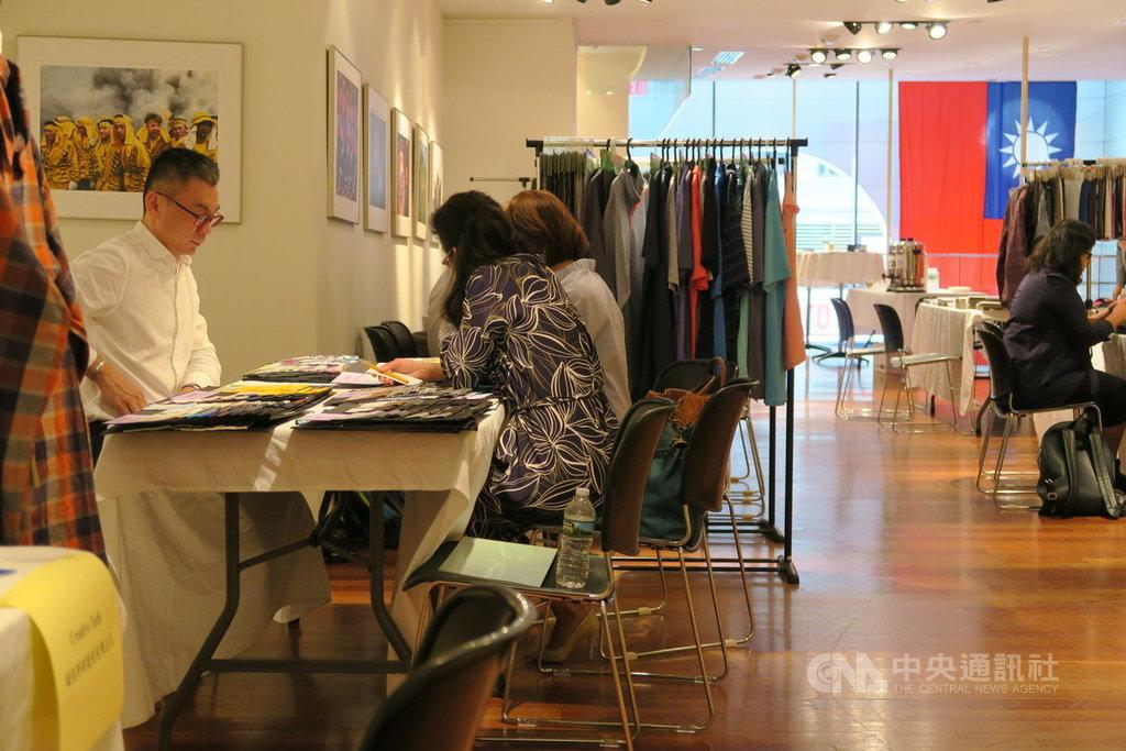 台灣7家紡織業者參加紡拓會流行性紡織品美國專案拓銷團,18日在駐紐約辦事處舉辦展示會,與潛在買主面對面洽談。中央社記者尹俊傑紐約攝 108年9月19日