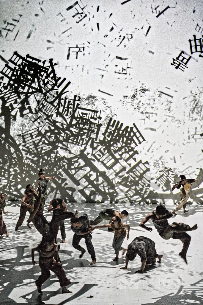 雲門舞集創辦人林懷民編創舞作「關於島嶼」獲英國衛報選為「21世紀頂尖20舞作」之一。衛報評語大讚林懷民展現畢生功力,將編舞、景象、口白和印刷體文字編織得天衣無縫。(雲門舞集提供)中央社記者洪健倫傳真 108年9月19日