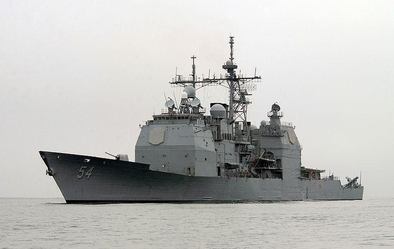在中國一週內奪台灣2邦交國後,國防部表示,美軍安提坦號巡洋艦20日由北向南航經台灣海峽自由航行,這也是美軍艦2019年以來第8度通過台灣海峽。(圖取自維基共享資源,版權屬公眾領域)