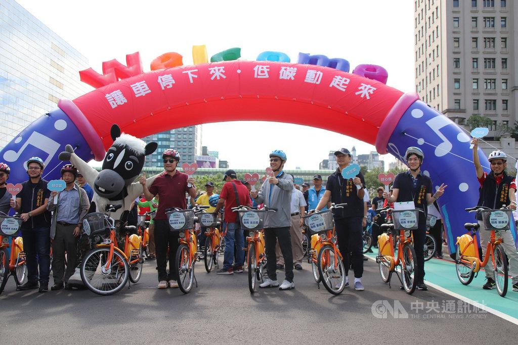 台中市政府響應國際無車日,21日舉辦「讓車停下來,低碳動起來」活動,號召逾500人一同騎乘自行車或步行參與,呼應節能減碳的交通理念。中央社記者趙麗妍攝 108年9月21日