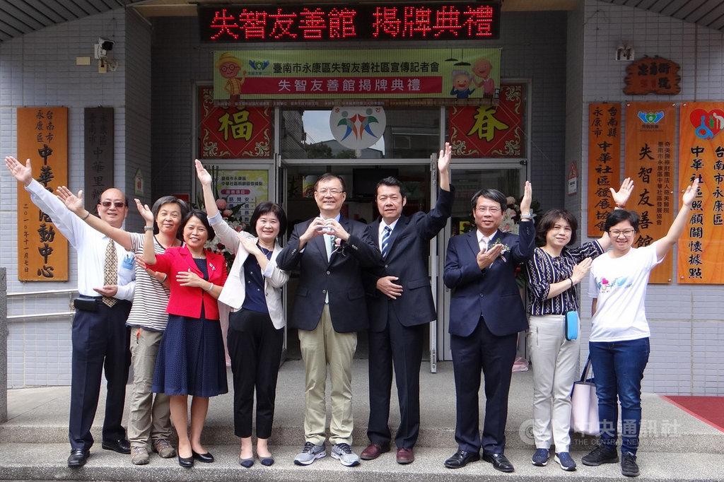 9月21日是國際失智症日,奇美醫學中心在永康區成立台南市第一間失智友善館,提供諮詢、引領就醫等服務。(奇美醫學中心提供)中央社記者張榮祥台南傳真  108年9月21日