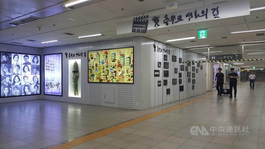 忠武路以匯集眾多電影製作公司、電影劇院以及大量拍攝現場著稱,是韓國電影文化界的代名詞,地鐵忠武路站外設置的「電影之路」牆面上掛滿電影海報及知名演員照片。中央社記者廖禹揚首爾攝 108年9月21日