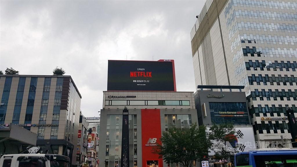 美國串流影音巨擘Netflix在2016年正式進軍韓國,藉由與當地人才合作推出原創內容,吸引大批韓國用戶加入,在熱鬧的江南大街上也能看到Netflix設置的專屬廣告看板。中央社記者廖禹揚攝 108年9月21日