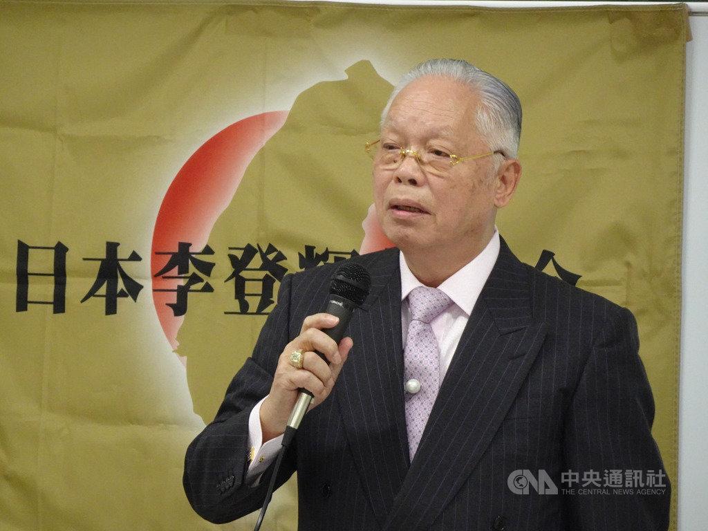 明年一月舉行總統大選,旅日僑領趙中正21日在東京演講時呼籲,不能讓中國干預台灣政治,總統大選一定要選對人。否則亞洲將不穩定,對台灣人來說是大悲劇的開端。中央社記者楊明珠東京攝 108年9月22日