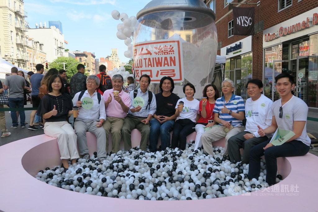 第3屆紐約珍奶節21日在曼哈頓切爾西區露天市集舉行,立委陳靜敏(右4)與駐紐約辦事處長徐儷文(右5)等人在現場擺放的大型珍珠池合影。中央社記者尹俊傑紐約攝 108年9月22日