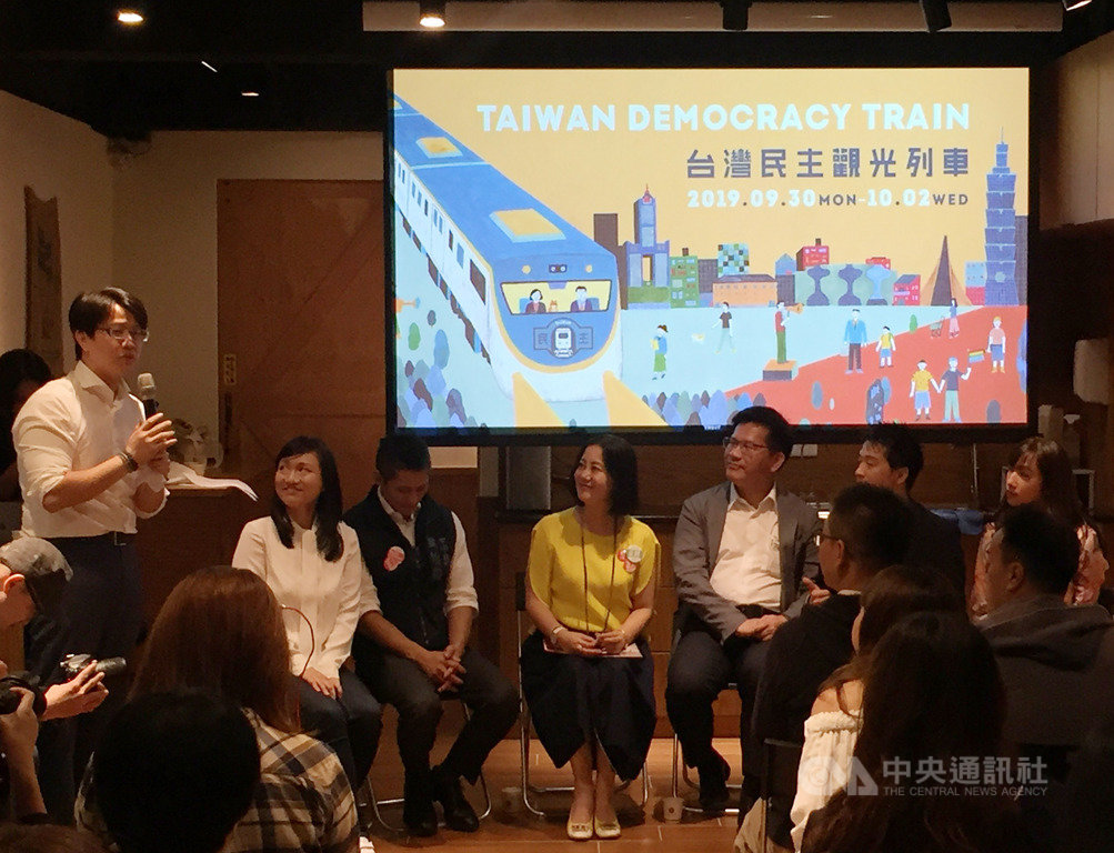 「台灣民主觀光列車」活動將自30日起至10月2日登場,是由交通部長林佳龍(後右3)發起,台灣智庫、光合基金會和台灣國家政策協會共同舉辦,23日晚間在台北市中山區舉行說明會安可場。中央社記者黃麗芸攝 108年9月23日