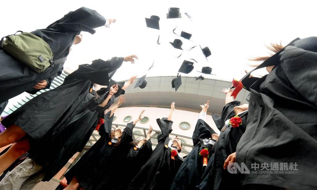 教育部23日表示,109學年度大學校院增設調整院系所已完成核定,包括97案增設、48案調整、105案停招或裁撤。(示意圖/中央社檔案照片)