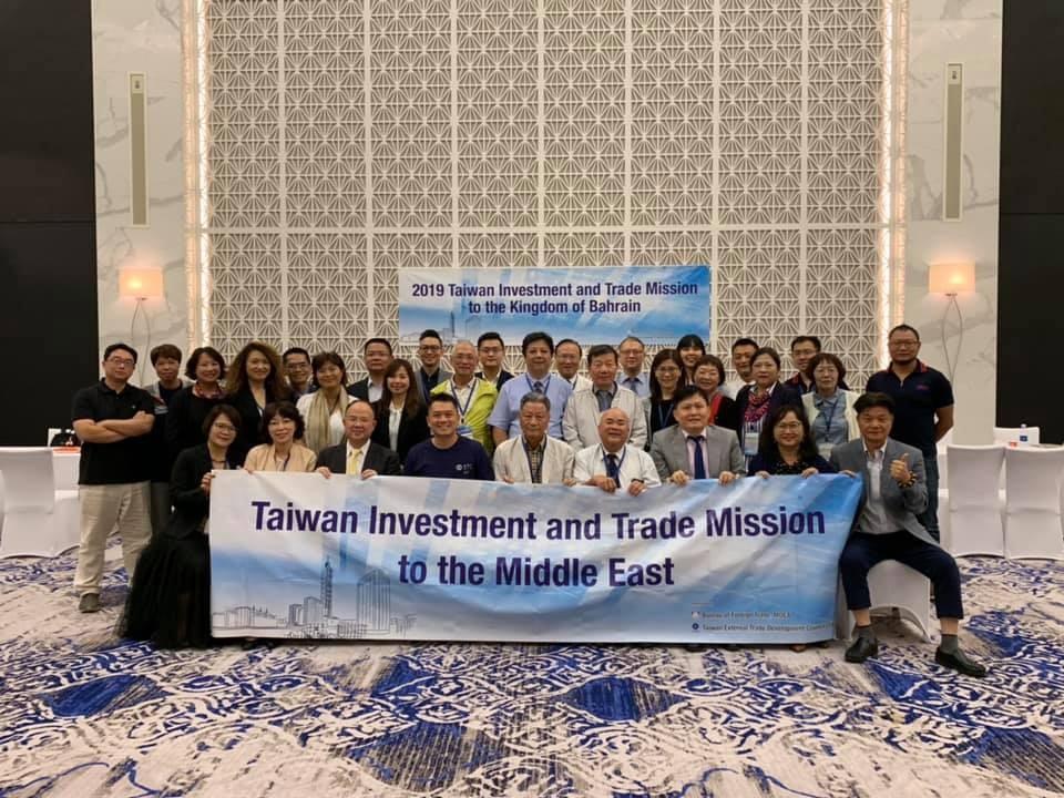 中華民國對外貿易發展協會13日起舉辦「中東市場貿易暨投資布局團」,分別要在伊拉克首都巴格達、阿比爾等地爭取商機,不料在巴格達遭遣送出境。(圖取自facebook.com/memtsung)