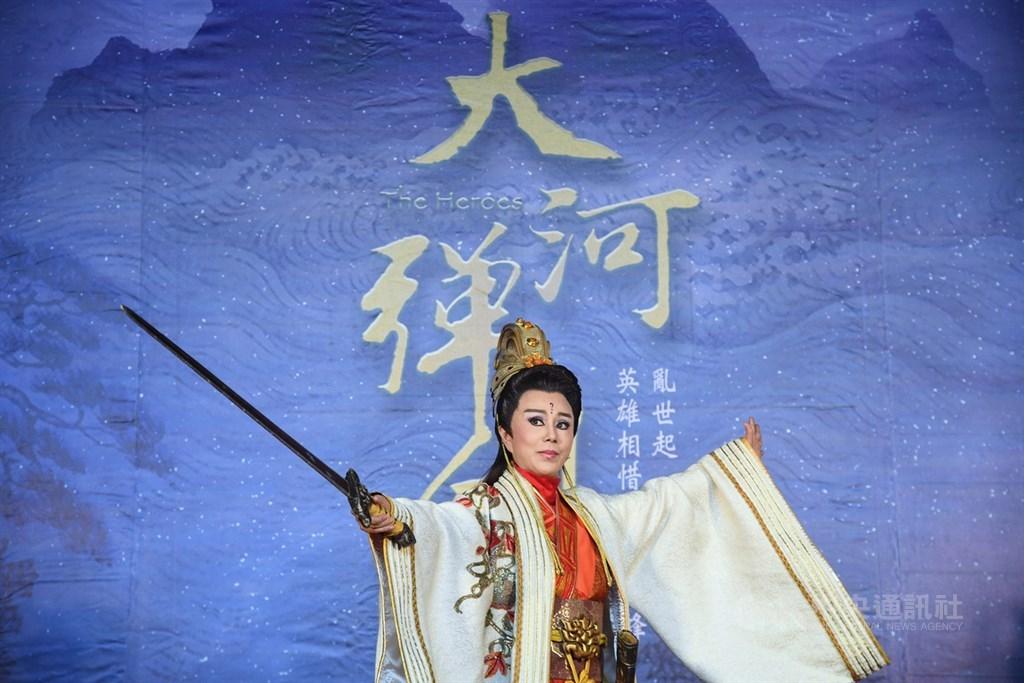 明華園創團90週年大作「大河彈劍」11月將在台北國家戲劇院演出,由當家「無敵小生」孫翠鳳領銜主演,24日孫翠鳳身著戲服出席記者會,為演出宣傳造勢。中央社記者王飛華攝 108年9月24日