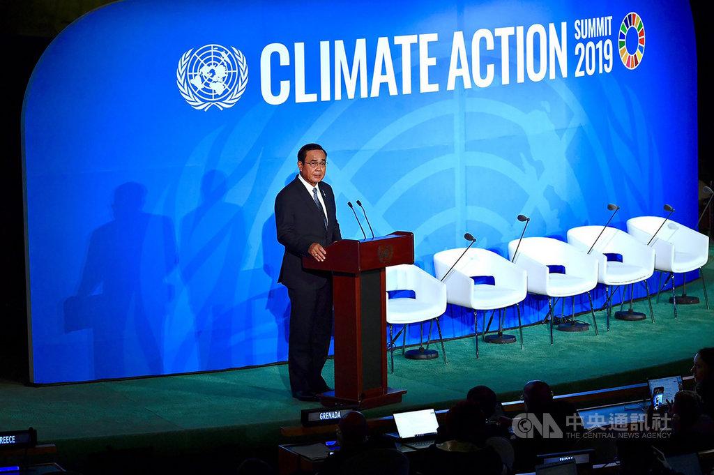 泰國總理帕拉育美東時間23日在紐約聯合國總部2019聯合國氣候行動高峰會演說。(泰國總理府提供)中央社記者呂欣憓曼谷傳真 108年9月24日