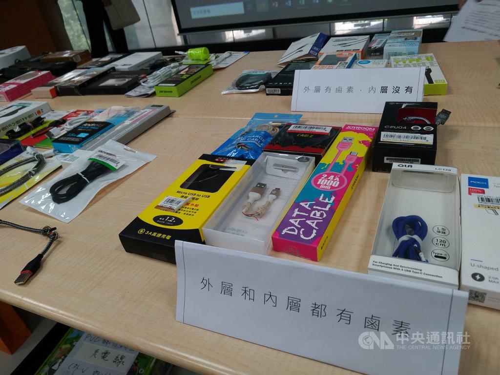 看守台灣協會25日公布PVC電子線材市場調查指出,民眾日常使用的耳機或手機充電線可能含有聚氯乙烯(PVC)成分,有致癌風險,燃燒也會產生戴奧辛,籲環保署列為公告應回收物。中央社記者張雄風攝  108年9月25日