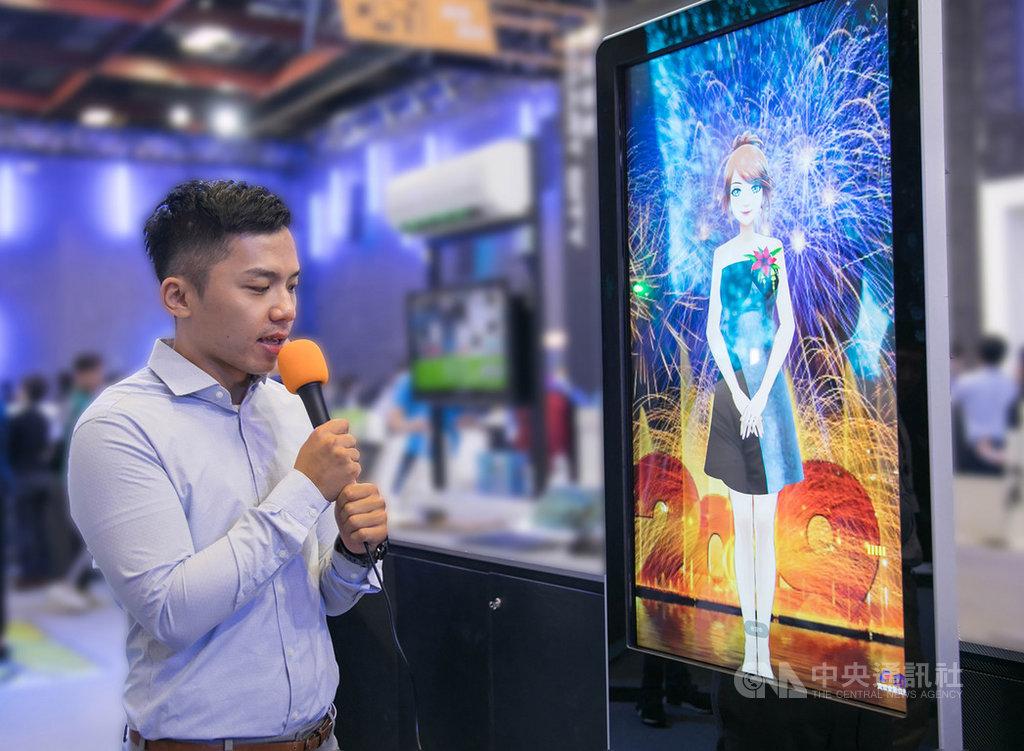台灣創新技術博覽會26日起登場,資策會展示自主研發「人工智慧對話系統」,準確率超過85%。(資策會提供)中央社記者鍾榮峰傳真 108年9月26日